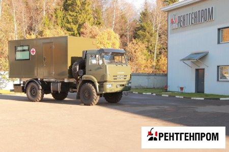 Поставка продукции для нужд Федеральной службы войск национальной гвардии Российской Федерации.